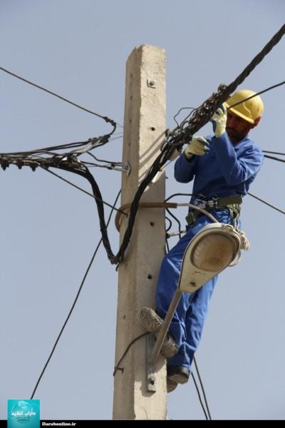 مقاله درمورد برق شهری