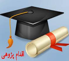 چگونه با ارائه راه حل های مناسب مشکل درس ادبیات و زبان فارسی را برطرف نمایم