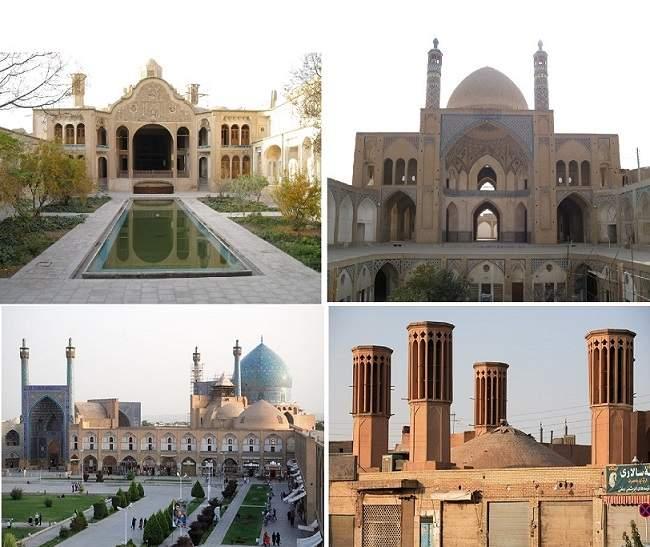 پاورپوینت معماری اسلامی و اقلیم گرم و خشک