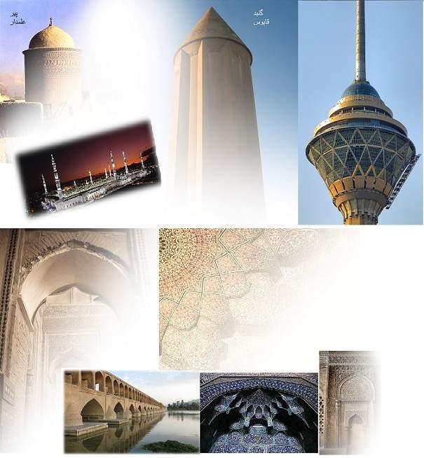 پاورپوینت بینش و عناصر نمادین، طاق و قوس و مقرنس در معماری اسلامی